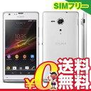 中古 Sony Xperia SP LTE C5303 [White 海外版] SIMフリー スマホ 本体 送料無料【当社1ヶ月間保証】【中古】 【 携帯少年 】