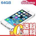 白ロム docomo iPhone5s 64GB ME339J/A シルバー[中古Bランク]【当社1ヶ月間保証】 スマホ 中古 本体 送料無料【中古】 【 携帯少年 】