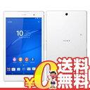 中古 Sony Xperia Z3 Tablet Compact LTE (SGP621) 16GB White【海外版】 8インチ SIMフリー タブレット 本体 送料無料【当社1ヶ月間保証】【中古】 【 携帯少年 】