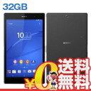 中古 Sony Xperia Z3 Tablet Compact (SGP612JP) 32GB Black【国内版 Wi-Fi】 8インチ アンドロイド タブレット 本体 送料無料【当社1ヶ月間保証】【中古】 【 携帯少年 】