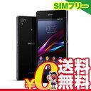 中古 Sony Xperia Z1 Compact D5503 LTE 16GB Black【海外版】 SIMフリー スマホ 本体 送料無料【当社1ヶ月間保証】【中古】 【 携帯少年 】