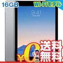 中古 iPad Air2 Wi-Fi (MGL12J/A) 16GB スペースグレイ 9.7インチ タブレット 本体 送料無料【当社1ヶ月間保証】【中古】 【 中古スマホとsimフリー端末販売の携帯少年 】