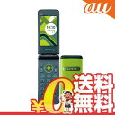 新品 未使用 GRATINA2 Green (KYY10SGA) au ガラケー 中古 本体 携帯電話 送料無料【当社6ヶ月保証】【中古】 【 携帯少年 】