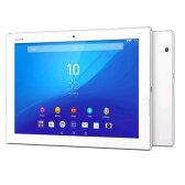 SIMフリー 未使用 Sony Xperia Z4 Tablet SGP771 LTE [White 32GB 海外版 SIMフリー]【当社6ヶ月保証】 タブレット 中古 本体 送料無料【中古】 【 携帯少年 】