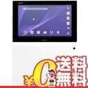中古 Xperia Z2 Tablet SO-05F ホワイト docomo 10.1インチ アンドロイド タブレット 本体 送料無料【当社1ヶ月間保証】【中古】 【 中古スマホとsimフリー端末販売の携帯少年 】
