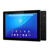 SIMフリー Sony Xperia Z4 Tablet SGP771 LTE [Black 32GB 海外版 SIMフリー][中古Aランク]【当社1ヶ月間保証】 タブレット 中古 本体 送料無料【中古】 【 携帯少年 】