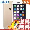 中古 iPhone6 Plus 64GB A1524 (MGAK2J/A) ゴールド au スマホ 白ロム 本体 送料無料【当社1ヶ月間保証】【中古】 【 携帯少年 】