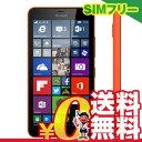 SIMフリー Microsoft Lumia 640 LTE Dual SIM [8GB Orange 海外版 SIMフリー][中古Bランク]【当社1ヶ月間保証】 スマホ 中古 本体 送料無料【中古】 【 携帯少年 】