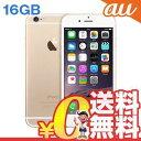 中古 iPhone6 16GB A1586 (MG492J/A) ゴールド au スマホ 白ロム 本体 送料無料【当社1ヶ月間保証】【中古】 【 携帯少年 】