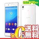 中古 Sony Xperia Z3+ E6553 LTE [White 32GB 海外版] SIMフリー スマホ 本体 送料無料【当社1ヶ月間保証】【中古】 【 携帯少年 】