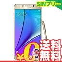 中古 Samsung Galaxy Note5 (Dual SIM) SM-N9200 32GB Gold Platinum【海外版】 SIMフリー スマホ 本体 送料無料【当社1ヶ月間保証】【中古】 【 携帯少年 】