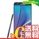 中古 Samsung Galaxy Note5 LTE-A (SM-N920I) 32GB Black【海外版】 SIMフリー スマホ 本体 送料無料【当社1ヶ月間保証】【中古】 【 携帯少年 】