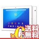 SIMフリー Sony Xperia Z4 Tablet SGP771 LTE [White 32GB 海外版 SIMフリー][中古Aランク]【当社1ヶ月間保証】 タブレット 中古 本体 送料無料【中古】 【 携帯少年 】
