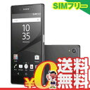 SIMフリー Sony Xperia Z5 E6653 LTE [Graphite Black 32GB 海外版 SIMフリー][中古Aランク]【当社1ヶ月間保証】 スマホ 中古 本体 送料無料【中古】 【 携帯少年 】