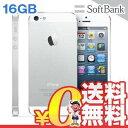 中古 iPhone5 16GB ND298J/A ホワイト SoftBank スマホ 白ロム 本体 送料無料【当社1ヶ月間保証】【中古】 【 携帯少年 】