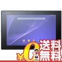 白ロム Sony Xperia Z2 Tablet SOT21 Black[中古Bランク]【当社1ヶ月間保証】 タブレット au 中古 本体 送料無料【中古】 【 携帯少年 】