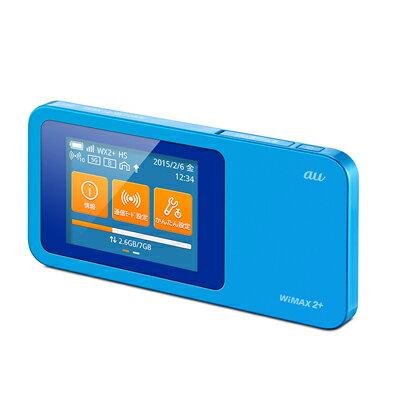 新品 未使用 【au版】Speed Wi-Fi NEXT W01 HWD31SLA MARINE モバイルルーター 本体 送料無料【当社6ヶ月保証】【中古】 【 携帯少年 】