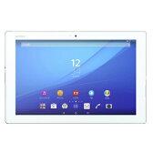 Xperia Z4 Tablet SO-05G White[中古Bランク]【当社1ヶ月間保証】 タブレット 中古 本体 送料無料【中古】 【 携帯少年 】