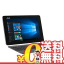 中古 ASUS TransBook T100HA T100HA-GRAY 【Atom/2GB/64GBSSD/Win10/メタルグレー】 10.1インチ Windows10 タブレット 本体 送料無料【当社1ヶ月間保証】【中古】 【 携帯少年 】