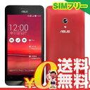 中古 【再生品】ASUS ZenFone5 LTE (A500KL-RD32) 32GB Red【国内版】 SIMフリー スマホ 本体 送料無料【当社1ヶ月間保証】【中古】 【 携帯少年 】