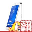 中古 Sony Xperia Z3 Tablet Compact SGP641 LTE [White 16GB 海外版] 8インチ SIMフリー タブレット 本体 送料無料【当社1ヶ月間保証】【中古】 【 携帯少年 】
