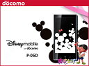 【未使用】 docomo Disney Mobile on docomo P-05D (2色展開) 【スマートフォン】【あす楽対応】【携帯電話】【白ロム】