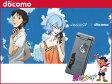 ショッピングSH-06A 【未使用】 ドコモ第3新東京市支店 第5種情報管理統制機器 SH-06A NERV 【あす楽対応】【携帯電話】【白ロム】