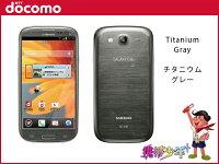 【未使用】docomoGALAXYSIIIαSC-03E(2色展開)【携帯電話】【クリスマス】【白ロム】【スマートフォン】