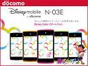 【送料無料!未使用】 docomo Disney Mobile on docomo N-03E(5色展開)【スマートフォン】【あす楽対応】【携帯電話】【白ロム】