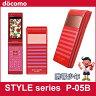 【未使用】 docomo STYLE series P-05B 【ガラケー】【あす楽対応】【携帯電話】【白ロム】