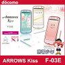 【未使用】 docomo ARROWS Kiss F-03E JILL STUART ブラッシュピンク 【あす楽対応】【スマートフォン】【携帯電話】【白ロム】【限定モデル】