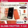 【未使用】docomo F-12C GLOBE TROTTER Classic Orange【あす楽対応】【携帯電話】【白ロム】【限定モデル】