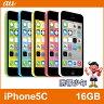 【未使用】 au iPhone5C 16GB (5色展開)【あす楽対応】【スマホ】【スマートフォン】【携帯電話】【白ロム】