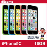 ��BIGSALE!!�ۡ�̤���ѡ� docomo iPhone5C 16GB (5��Ÿ��) �ڤ������б��ۡڥ��ޥۡۡڥ��ޡ��ȥե���ۡڷ������áۡ������