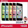 【BIGSALE!!】【未使用】 docomo iPhone5C 16GB (5色展開) 【あす楽対応】【スマホ】【スマートフォン】【携帯電話】【白ロム】