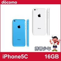 【未使用】docomoiPhone5C16GB(5色展開)【あす楽対応】【スマホ】【スマートフォン】【携帯電話】【白ロム】