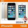 【未使用】 au iPhone5S 16GB (3色展開) 【判定○】【あす楽対応】【スマホ】【スマートフォン】【携帯電話】【白ロム】