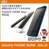 【未使用】 au AQUOS PHONE SERIE SHL22 ロッククリア不要 【あす楽対応】【LTE】【スマートフォン】【携帯電話】【白ロム】