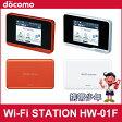【未使用】 docomo Wi-Fi STATION HW-01F 【データ通信】【あす楽対応】【携帯電話】【白ロム】