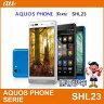 【未使用】 au AQUOS PHONE SERIE SHL23 (3色展開) 【あす楽対応】【スマホ】【スマートフォン】【携帯電話】【白ロム】