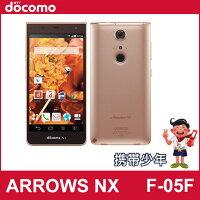 【未使用】docomoARROWSNXF-05F【あす楽対応】【スマートフォン】【携帯電話】【白ロム】