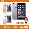 【未使用】 au iPhone6 Plus 128GB (3色展開) 【あす楽対応】【スマホ】【スマートフォン】【携帯電話】【白ロム】
