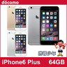 【未使用】 docomo iPhone6 Plus 64GB (3色展開) 【あす楽対応】【スマホ】【スマートフォン】【携帯電話】【白ロム】