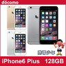 【未使用】 docomo iPhone6 Plus 128GB (3色展開) 【あす楽対応】【スマホ】【スマートフォン】【携帯電話】【白ロム】