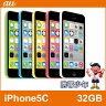 【未使用】 au iPhone5C 32GB (5色展開)【判定○】【あす楽対応】【スマホ】【スマートフォン】【携帯電話】【白ロム】