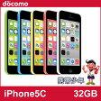 【未使用】 docomo iPhone5C 32GB (5色展開) 【あす楽対応】【スマホ】【スマートフォン】【携帯電話】【白ロム】