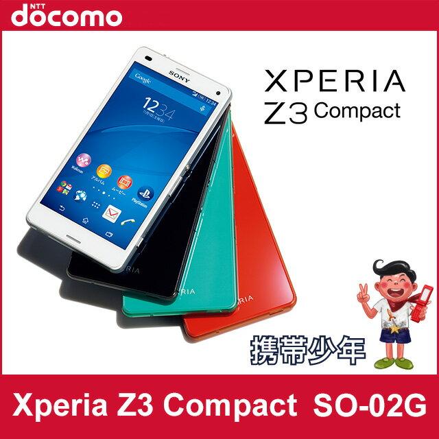 【BIGSALE!!】【未使用】 docomo SO-02G Xperia Z3 Comp…...:eco-return:10007162