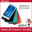 【BIGSALE!!】【未使用】 docomo SO-02G Xperia Z3 Compact (4色展開) 【あす楽対応】【スマホ】【スマートフォン】【携帯電話】【白ロム】