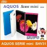 【未使用】 au AQUOS PHONE SERIE mini SHV31 (4色展開) 【あす楽対応】【スマホ】【スマートフォン】【携帯電話】【白ロム】