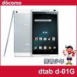 【BIGSALE!!】【未使用】 docomo dtab d-01G 【あす楽対応】【携帯電話】【白ロム】【タブレット】